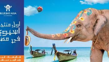 BlueBay Asia El- Sokhna.. The First Asian Resort In Egypt
