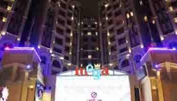 Florence Mega Mall