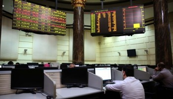 Marseilia for Real Estate Investments  Grabs Nile Exchange trading in a week