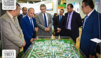 The participation of Marseilia group in Al Ahram Real Estate Exhibition at Cairo International Conference Center August 2016
