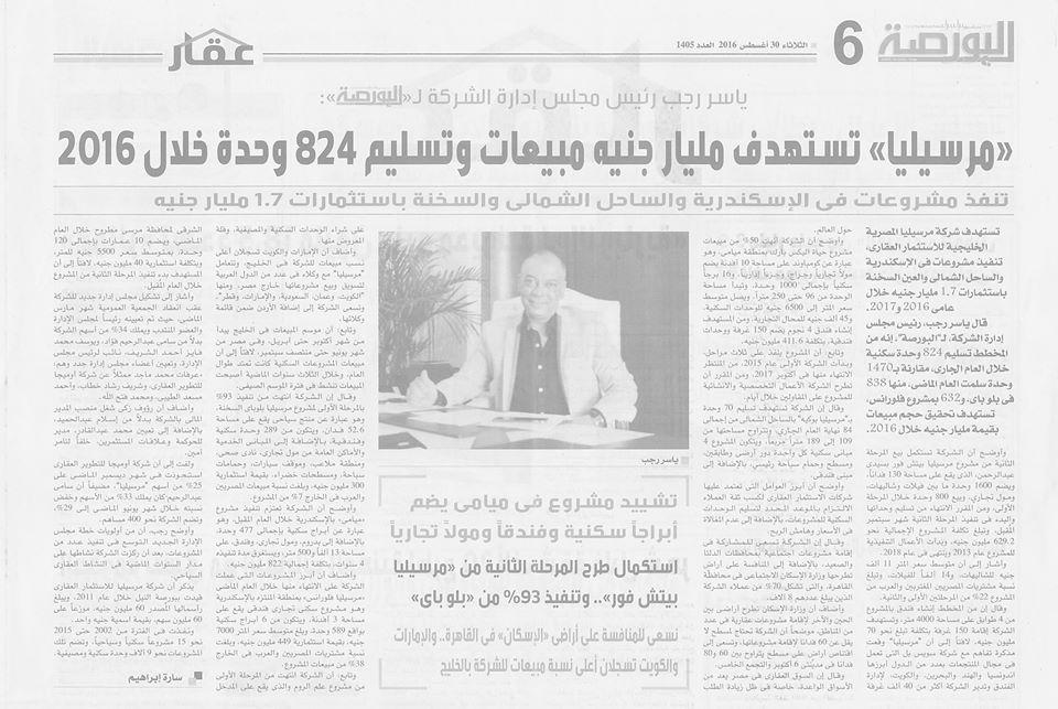 news-30-8