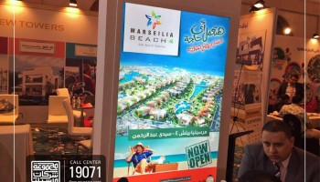 Marseilia group participation in Everest Real Estate Egypt Exhibitions – 2016