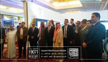 Amar Ya Masr Exhibition – Al Doha – Qatar