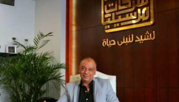 """Youm7: """"Marseilia Group chairman"""" We aim to pump investments of 15 billion pounds over the next five years"""