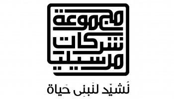 """""""دوت مصر""""مجموعة شركات مرسيليا تدرس تنفيذ عدة مشروعات لتوسيع استثماراتها في مصر"""