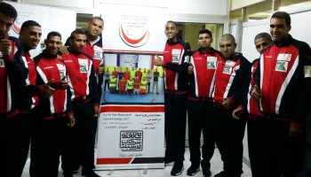 Marseilia Group Sponsers The Egyptian Sports Federation for mental disabilities