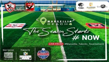 The opening of Marseilia Talents Tournament – Summer 2018 between  (Al Ahly  Zamalek)